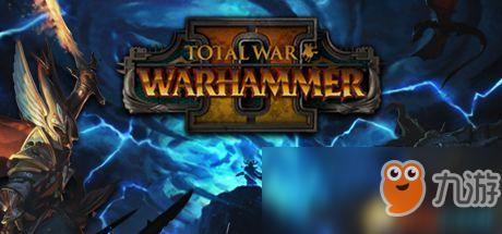 《全面战争:战锤2》吸血鬼海岸DLC战役怎么玩 凡世帝国图文战役流程