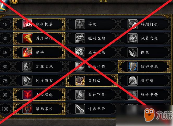 《魔兽世界》8.1战士改版后怎么玩 8.1战士改版后玩法攻略指南