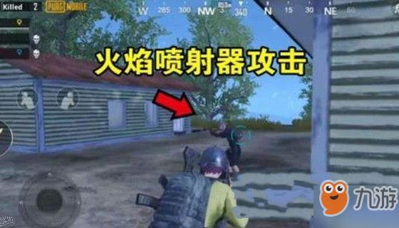 刺激战场喷火枪在哪 喷火枪获得方法攻略