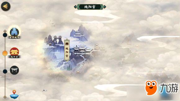 《剑网3指尖江湖》天策跟宠越泽获取攻略 天策跟宠越泽获得流程详解