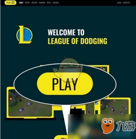抖音《躲避联盟》游戏下载地址 LOL锻炼走位的游戏下载