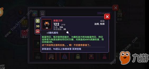 我的勇者新版本火牧流武器选择及装备搭配攻略[视频][多图]