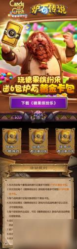 http://www.xiaoluxinxi.com/xiebaopeishi/304958.html