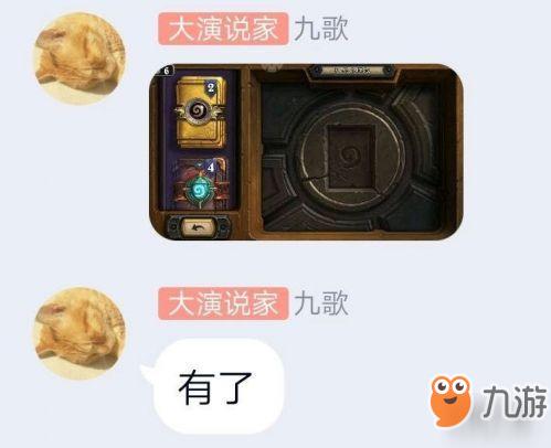 http://www.weixinrensheng.com/youxi/857029.html