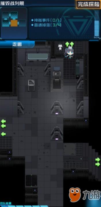 魂器学院摧毁战列舰关卡探险攻略