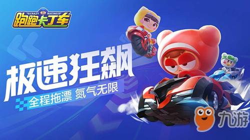 http://www.youxixj.com/yejiexinwen/130751.html