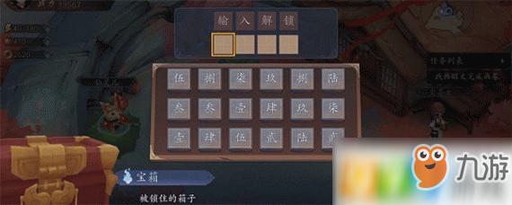 长安幻世绘诗境宝箱密码是什么 诗境宝箱密码介绍