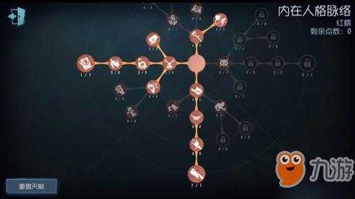 第五人格邦邦天赋加点攻略 新角色26号守卫人格怎么选择