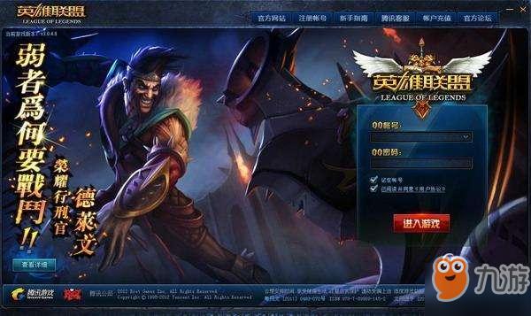 http://www.youxixj.com/wanjiazixun/129257.html