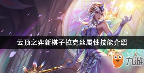 http://www.qwican.com/youxijingji/2026667.html