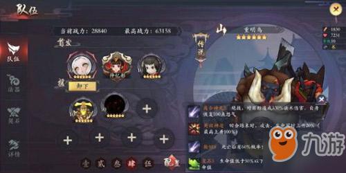 长安幻世绘最强山系妖灵排行榜推荐