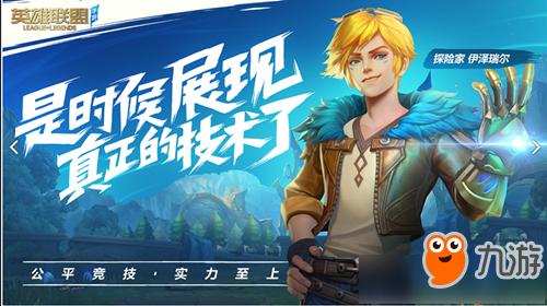 http://www.youxixj.com/wanjiazixun/131152.html