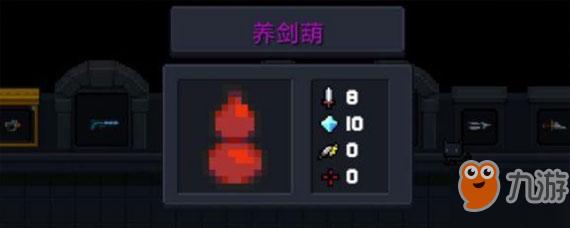 http://www.weixinrensheng.com/youxi/894931.html