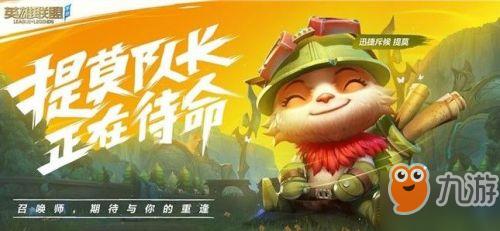 http://www.youxixj.com/yejiexinwen/132948.html