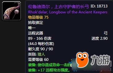 http://www.youxixj.com/zuixinpingce/131957.html
