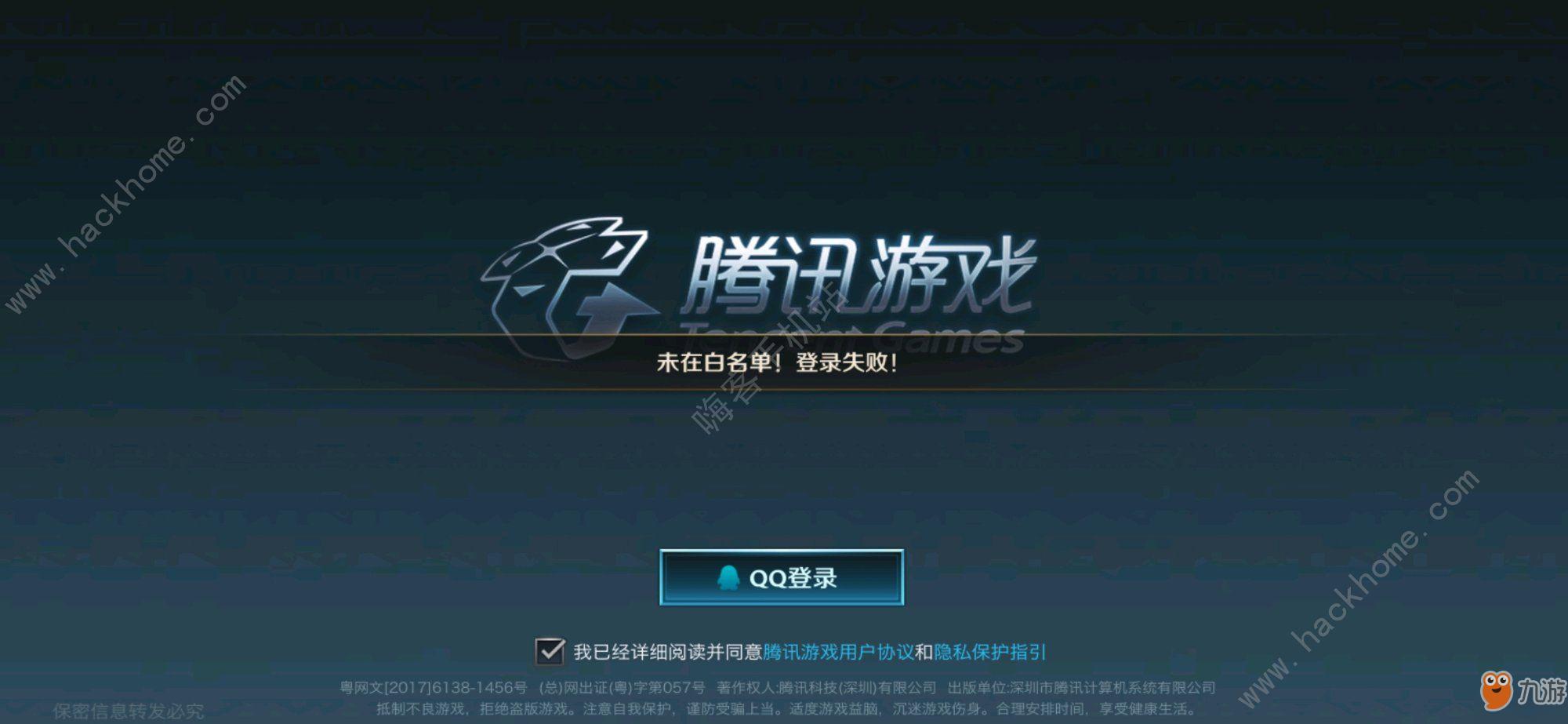 http://www.youxixj.com/remengonglue/129718.html