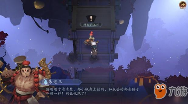 长安幻世绘七星剑怎么卸下?