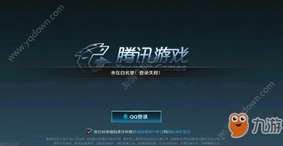 http://www.qwican.com/youxijingji/2038551.html