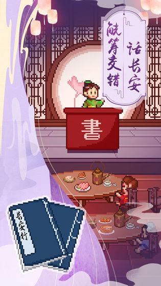 http://www.weixinrensheng.com/meishi/923759.html