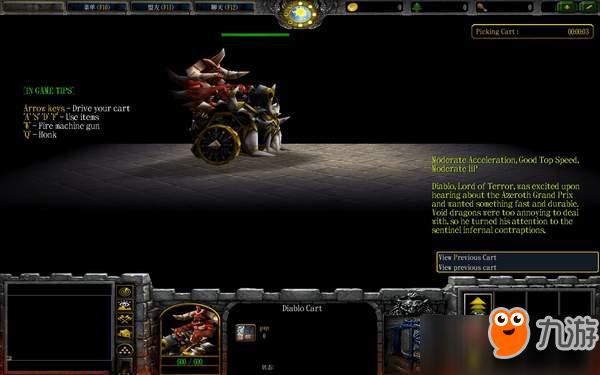 魔兽3:重制版参与车辆模型 不朽战车/亡灵三轮车