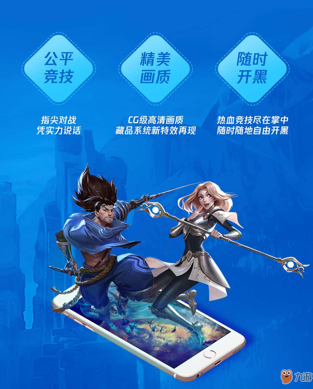 《<a id='link_pop' class='keyword-tag' href='http://www.9game.cn/lolsy/'>英雄联盟手游</a>》游戏名字大全