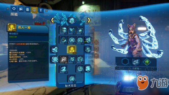 《无主之地3》魔女近战流动怎么架设配设备 魔女近战流动玩法攻微详松