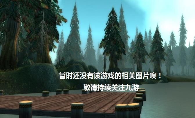 魔物猎人笔记世界好玩吗 魔物猎人笔记世界玩法简介