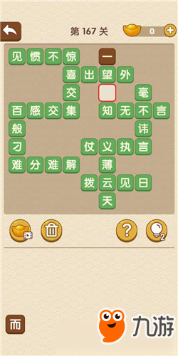 http://www.astonglobal.net/junshi/1119892.html