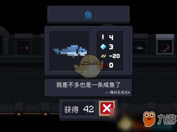 http://www.weixinrensheng.com/youxi/909534.html