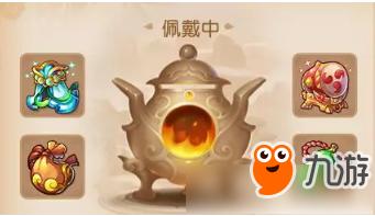 http://www.youxixj.com/yejiexinwen/132552.html