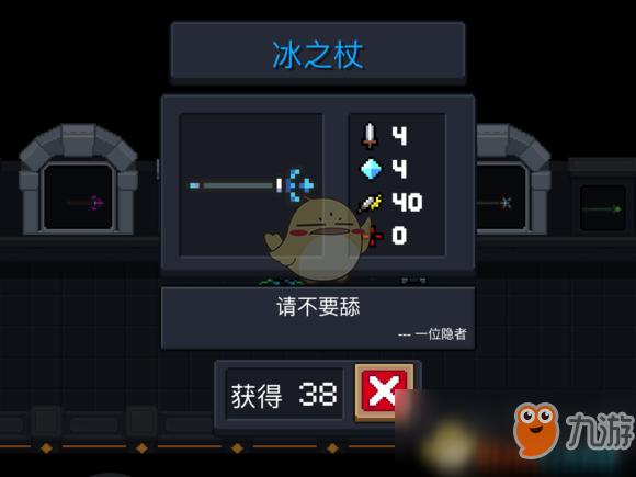 http://www.weixinrensheng.com/youxi/909503.html