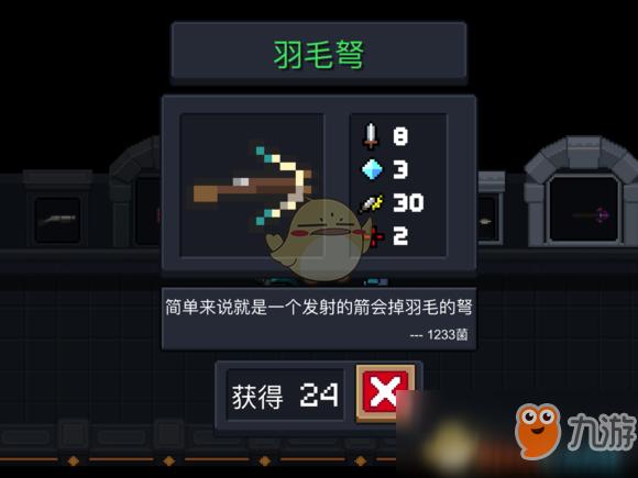 http://www.youxixj.com/baguazixun/132597.html