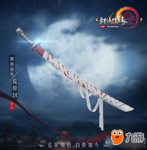 http://www.youxixj.com/remengonglue/133183.html