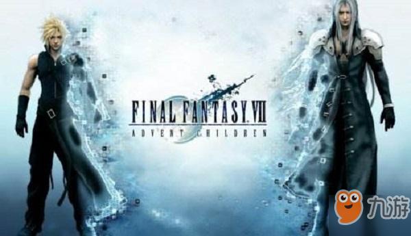 《最终幻想14》希尔科斯孪晶塔攻