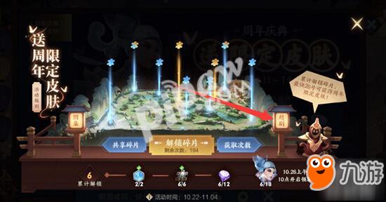 http://www.weixinrensheng.com/youxi/922519.html