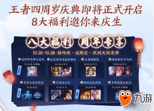 http://www.weixinrensheng.com/youxi/922512.html