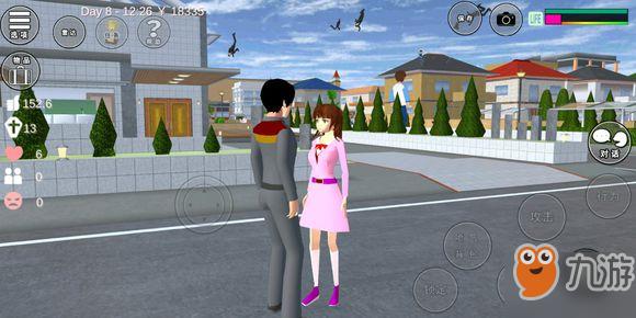 樱花校园模拟器谈恋爱攻略 樱花校园模拟器怎么谈恋爱
