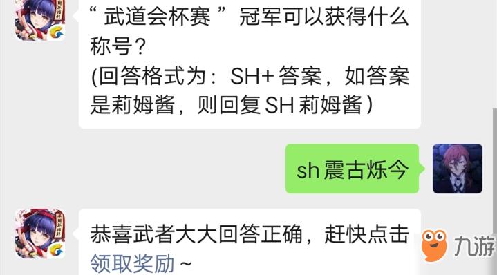 http://www.youxixj.com/baguazixun/136723.html