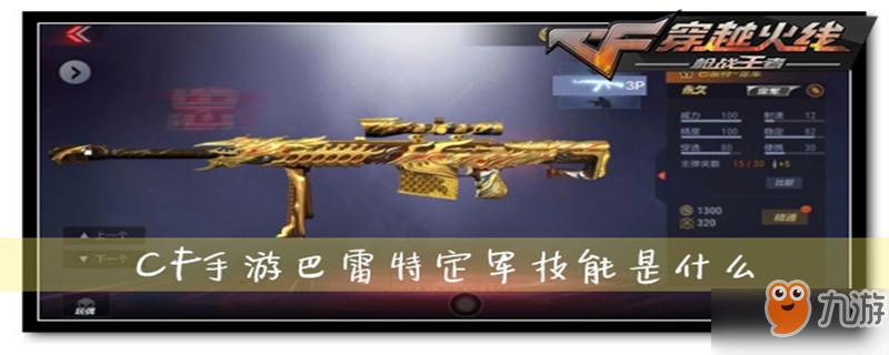http://www.youxixj.com/youxiquwen/138566.html