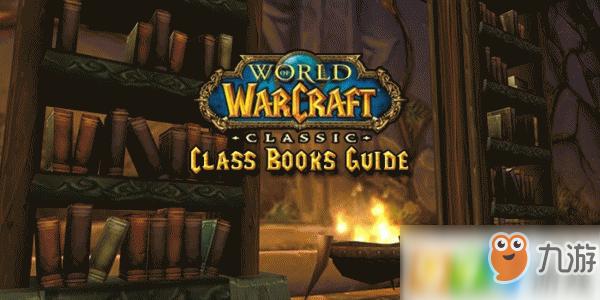 魔兽世界怀旧服战士技能书有哪些 战士技能等级书一览