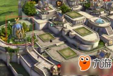 《魔法门之英雄无敌王朝》怎么样快速发展 快速城建发展攻略
