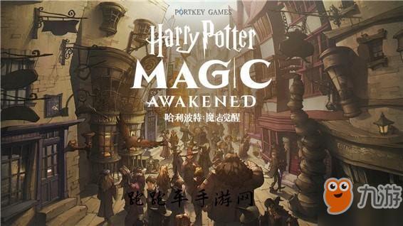 哈利波特魔法觉醒魔杖图鉴一览 哈利波特手游魔杖外观图片