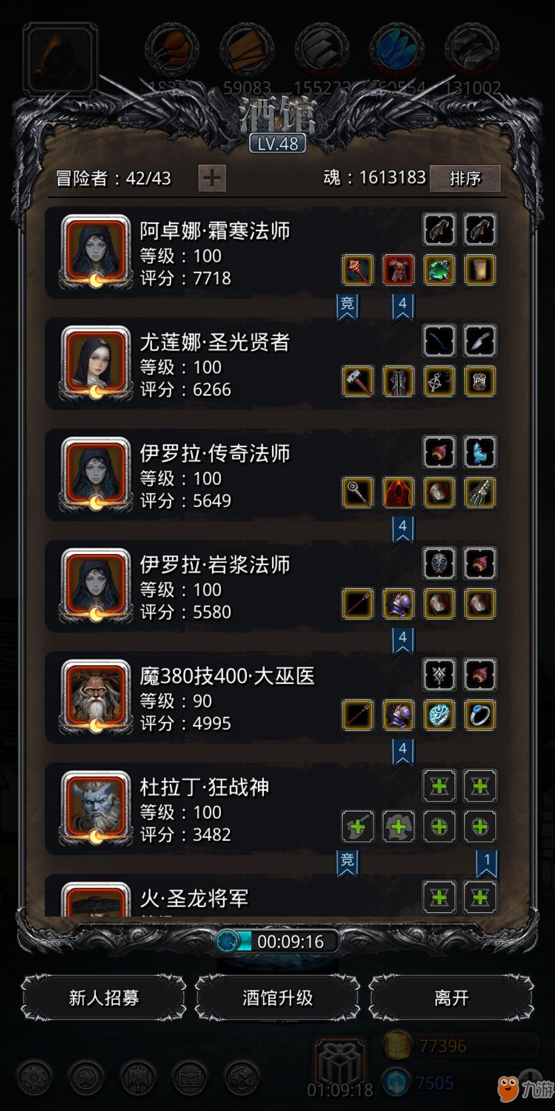 《地下城堡2》黑暗城堡新手任务怎么打 任务打法配装攻略