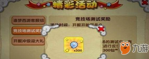 http://www.youxixj.com/wanjiazixun/129503.html