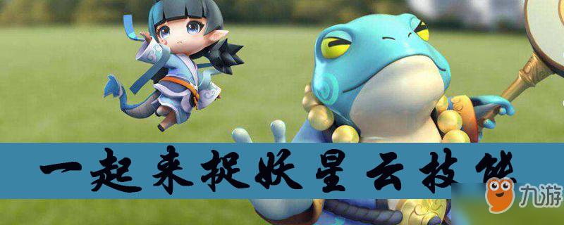 http://www.k2summit.cn/shumashebei/1178773.html