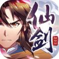 仙劍奇俠(xia)傳移動版