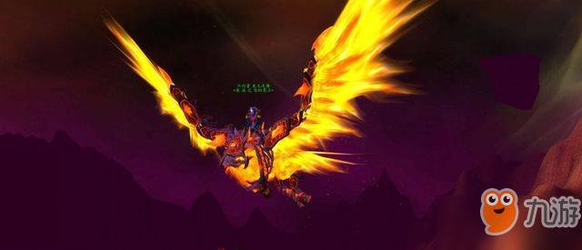《魔兽世界》纯血火鹰坐骑怎么获得 纯血火鹰坐骑获得方法分享