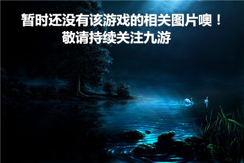 江湖再起好玩吗 江湖再起玩法简介