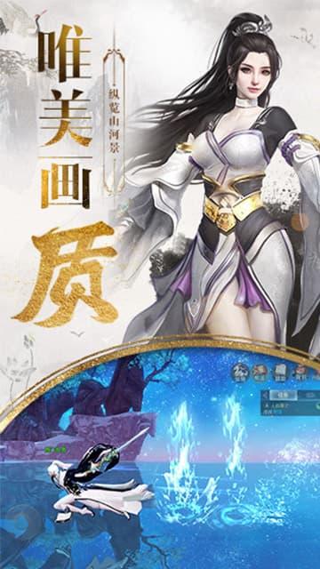 九州行之剑在江湖好玩吗 九州行之剑在江湖玩法简介