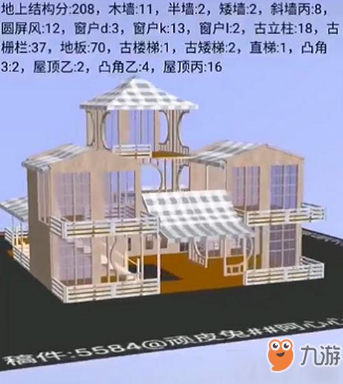 明日之后房子怎么设计图纸 明日之后房子怎么设计大全